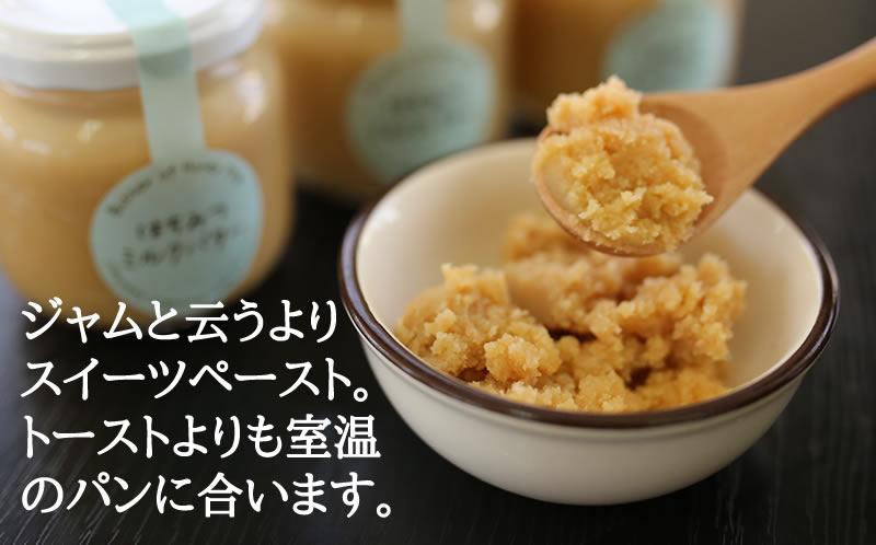 蜂蜜、ミルク、バター
